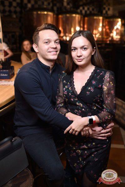 Therr Maitz, 14 ноября 2018 - Ресторан «Максимилианс» Уфа - 22