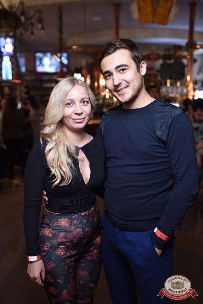 Therr Maitz, 14 ноября 2018 - Ресторан «Максимилианс» Уфа - 27