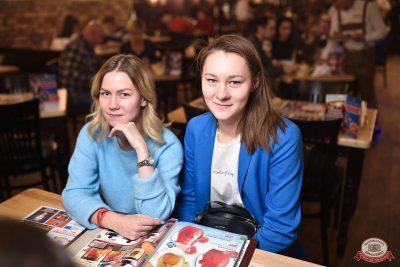 Therr Maitz, 14 ноября 2018 - Ресторан «Максимилианс» Уфа - 33