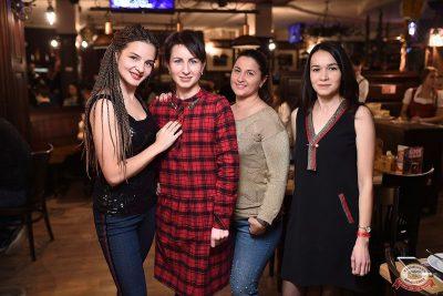 Therr Maitz, 14 ноября 2018 - Ресторан «Максимилианс» Уфа - 35