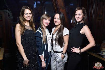 Therr Maitz, 14 ноября 2018 - Ресторан «Максимилианс» Уфа - 39