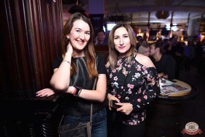 Therr Maitz, 14 ноября 2018 - Ресторан «Максимилианс» Уфа - 40