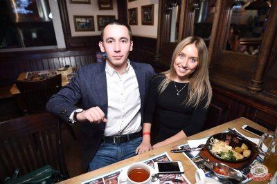 Therr Maitz, 14 ноября 2018 - Ресторан «Максимилианс» Уфа - 43