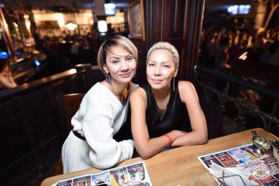 Therr Maitz, 14 ноября 2018 - Ресторан «Максимилианс» Уфа - 45