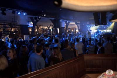 «Дыхание ночи»: DJ Lil'M, 16 ноября 2018 - Ресторан «Максимилианс» Уфа - 0011