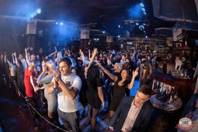 «Дыхание ночи»: DJ Lil'M, 16 ноября 2018 - Ресторан «Максимилианс» Уфа - 0023