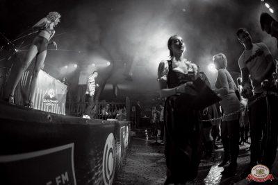 «Дыхание ночи»: DJ Lil'M, 16 ноября 2018 - Ресторан «Максимилианс» Уфа - 0024