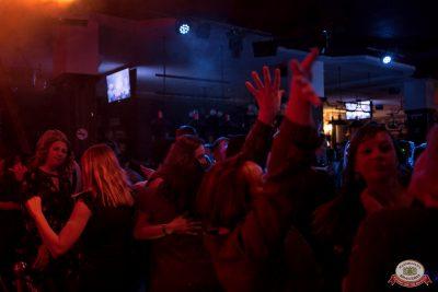 «Дыхание ночи»: DJ Lil'M, 16 ноября 2018 - Ресторан «Максимилианс» Уфа - 0027