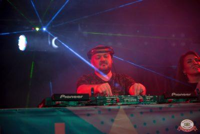 «Дыхание ночи»: DJ Lil'M, 16 ноября 2018 - Ресторан «Максимилианс» Уфа - 0037