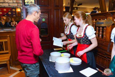 Группа «Чиж & Co», 21 ноября 2018 - Ресторан «Максимилианс» Уфа - 0002
