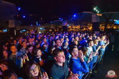 Группа «Чиж & Co», 21 ноября 2018 - Ресторан «Максимилианс» Уфа - 0023