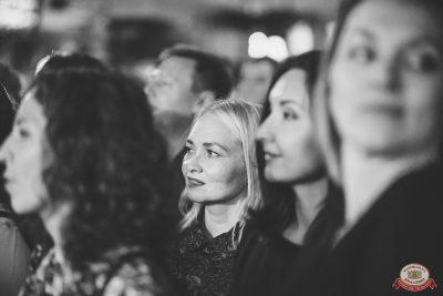 Группа «Чиж & Co», 21 ноября 2018 - Ресторан «Максимилианс» Уфа - 0034