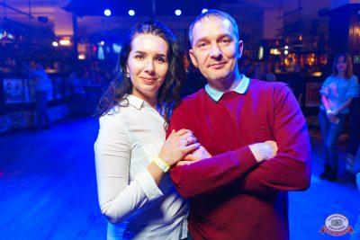 Группа «Чиж & Co», 21 ноября 2018 - Ресторан «Максимилианс» Уфа - 0038