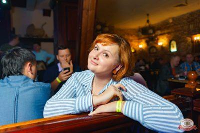 Группа «Чиж & Co», 21 ноября 2018 - Ресторан «Максимилианс» Уфа - 0040