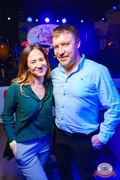 Группа «Чиж & Co», 21 ноября 2018 - Ресторан «Максимилианс» Уфа - 0041