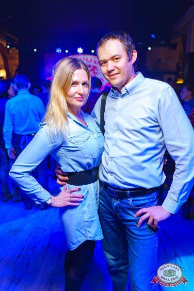 Группа «Чиж & Co», 21 ноября 2018 - Ресторан «Максимилианс» Уфа - 0043