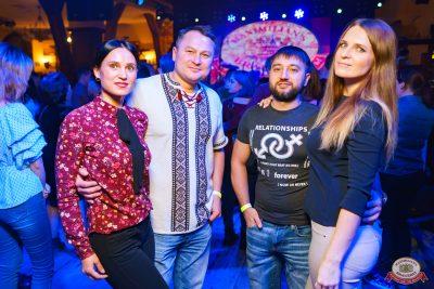 Группа «Чиж & Co», 21 ноября 2018 - Ресторан «Максимилианс» Уфа - 0044