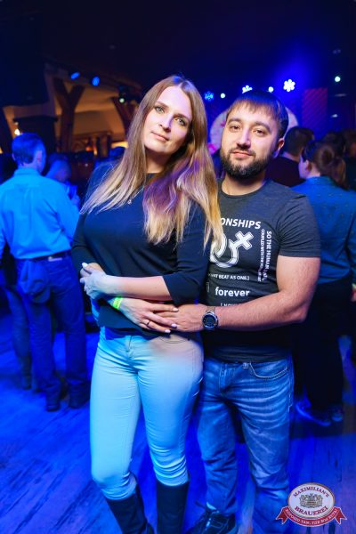 Группа «Чиж & Co», 21 ноября 2018 - Ресторан «Максимилианс» Уфа - 0046