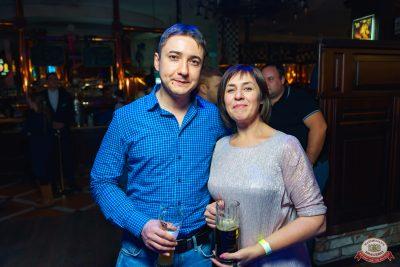 Группа «Чиж & Co», 21 ноября 2018 - Ресторан «Максимилианс» Уфа - 0047