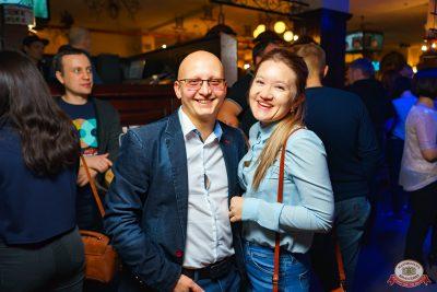 Группа «Чиж & Co», 21 ноября 2018 - Ресторан «Максимилианс» Уфа - 0048