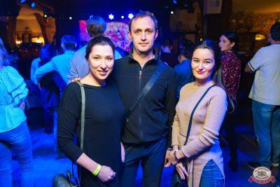 Группа «Чиж & Co», 21 ноября 2018 - Ресторан «Максимилианс» Уфа - 0049