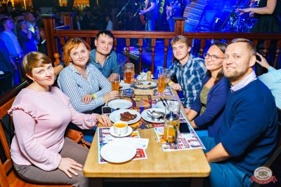 Группа «Чиж & Co», 21 ноября 2018 - Ресторан «Максимилианс» Уфа - 0051