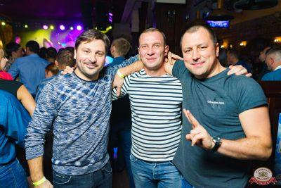 Группа «Чиж & Co», 21 ноября 2018 - Ресторан «Максимилианс» Уфа - 0053