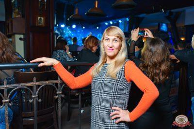 Группа «Чиж & Co», 21 ноября 2018 - Ресторан «Максимилианс» Уфа - 0054