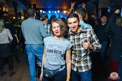 Группа «Чиж & Co», 21 ноября 2018 - Ресторан «Максимилианс» Уфа - 0055