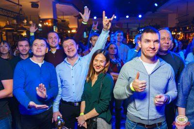 Группа «Чиж & Co», 21 ноября 2018 - Ресторан «Максимилианс» Уфа - 0057