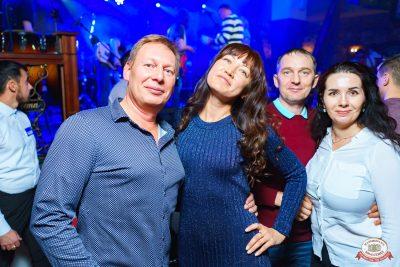 Группа «Чиж & Co», 21 ноября 2018 - Ресторан «Максимилианс» Уфа - 0058