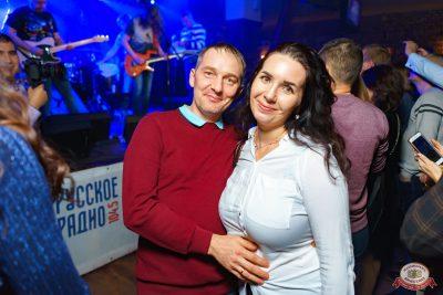 Группа «Чиж & Co», 21 ноября 2018 - Ресторан «Максимилианс» Уфа - 0059