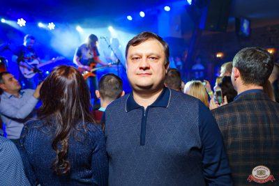 Группа «Чиж & Co», 21 ноября 2018 - Ресторан «Максимилианс» Уфа - 0060
