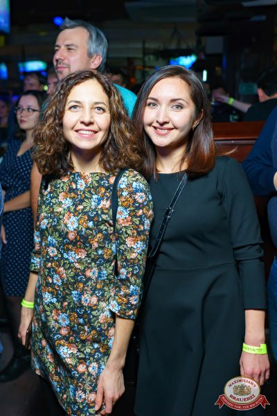 Группа «Чиж & Co», 21 ноября 2018 - Ресторан «Максимилианс» Уфа - 0061