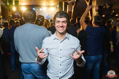 Группа «Чиж & Co», 21 ноября 2018 - Ресторан «Максимилианс» Уфа - 0063