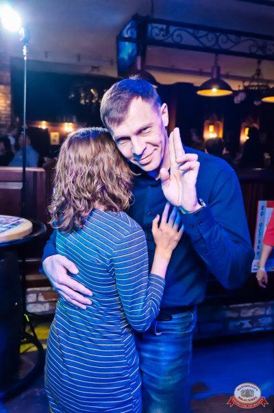 «Танцуй в стиле Диско» от «Авторадио», 23 ноября 2018 - Ресторан «Максимилианс» Уфа - 0018