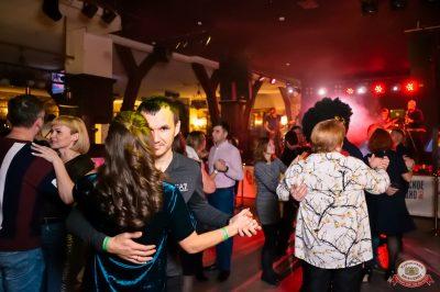 «Танцуй в стиле Диско» от «Авторадио», 23 ноября 2018 - Ресторан «Максимилианс» Уфа - 0020
