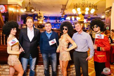 «Танцуй в стиле Диско» от «Авторадио», 23 ноября 2018 - Ресторан «Максимилианс» Уфа - 0021