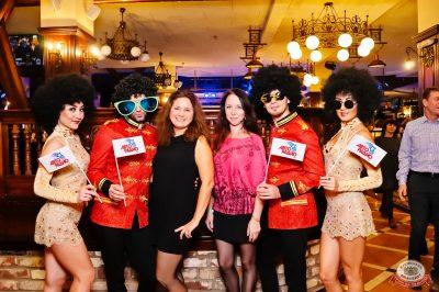 «Танцуй в стиле Диско» от «Авторадио», 23 ноября 2018 - Ресторан «Максимилианс» Уфа - 0022