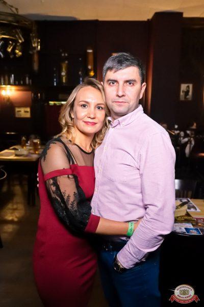 «Танцуй в стиле Диско» от «Авторадио», 23 ноября 2018 - Ресторан «Максимилианс» Уфа - 0028