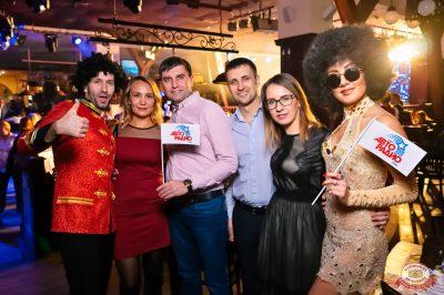 «Танцуй в стиле Диско» от «Авторадио», 23 ноября 2018 - Ресторан «Максимилианс» Уфа - 0029