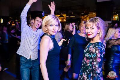 «Танцуй в стиле Диско» от «Авторадио», 23 ноября 2018 - Ресторан «Максимилианс» Уфа - 0035