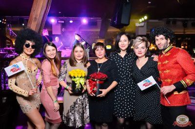 «Танцуй в стиле Диско» от «Авторадио», 23 ноября 2018 - Ресторан «Максимилианс» Уфа - 0037