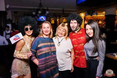 «Танцуй в стиле Диско» от «Авторадио», 23 ноября 2018 - Ресторан «Максимилианс» Уфа - 0040