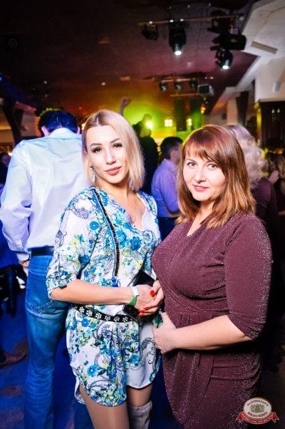 «Танцуй в стиле Диско» от «Авторадио», 23 ноября 2018 - Ресторан «Максимилианс» Уфа - 0049