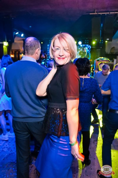 «Танцуй в стиле Диско» от «Авторадио», 23 ноября 2018 - Ресторан «Максимилианс» Уфа - 0050