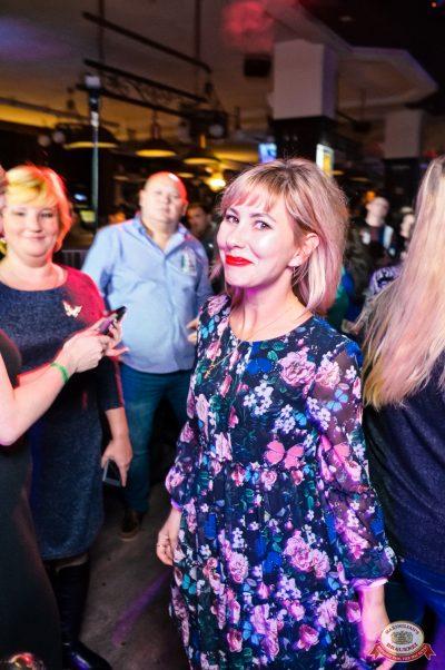 «Танцуй в стиле Диско» от «Авторадио», 23 ноября 2018 - Ресторан «Максимилианс» Уфа - 0052