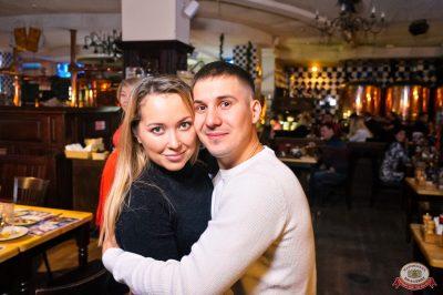 «Танцуй в стиле Диско» от «Авторадио», 23 ноября 2018 - Ресторан «Максимилианс» Уфа - 0058