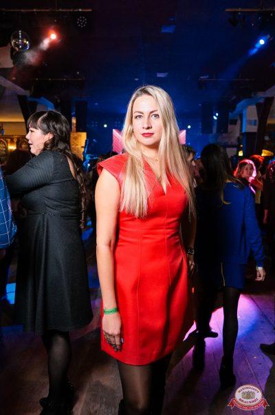 «Танцуй в стиле Диско» от «Авторадио», 23 ноября 2018 - Ресторан «Максимилианс» Уфа - 0060