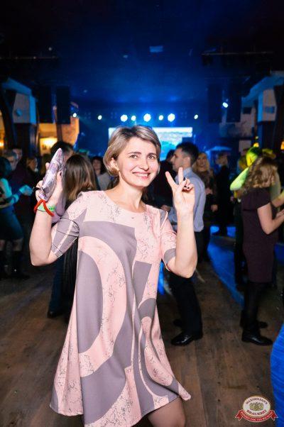 «Танцуй в стиле Диско» от «Авторадио», 23 ноября 2018 - Ресторан «Максимилианс» Уфа - 0063